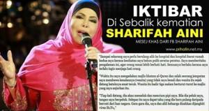 Datuk Syarifah Aini